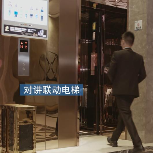 通力智能电梯
