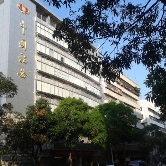 湛江海洋石油税务管理局湛江分局门禁控制系统